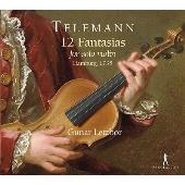 テレマン: 無伴奏ヴァイオリンのための12の幻想曲
