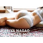 MARIYA NAGAO CALENDAR 2019 - 2020