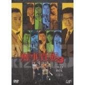 水谷豊/刑事貴族3 DVD-BOX(7枚組) [VPBX-13249]