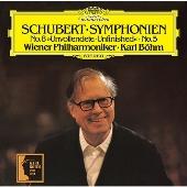 シューベルト: 交響曲第8番《未完成》・第5番<タワーレコード限定>