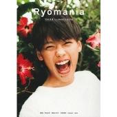 Ryomania