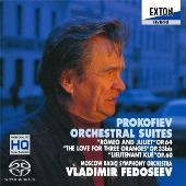 ヴラディーミル・フェドセーエフ/プロコフィエフ:管弦楽名曲集 [OVCL-00469]
