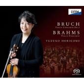 ブルッフ:ヴァイオリン協奏曲第1番&ブラームス:ヴァイオリン協奏曲