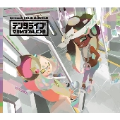 SPLATOON2 LIVE IN MAKUHARI テンタライブ [CD+Blu-ray Disc]<初回生産限定盤>