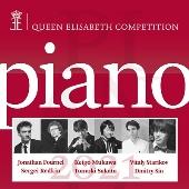 エリザベート王妃国際音楽コンクール ピアノ部門2021