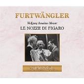 モーツァルト: 歌劇《フィガロの結婚》全曲 (ドイツ語歌唱)