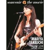 souvenir the movie ~MARIYA TAKEUCHI Theater Live~ (Special Edition)<初回限定仕様>