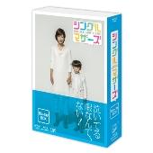 沢口靖子/シングルマザーズ Blu-ray BOX [VPXX-75919]