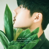 Play In Nature Part.1 Spring: 1st Single
