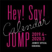 Hey! Say! JUMP カレンダー 2019.4-2020.3