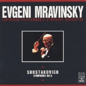 エフゲニー・ムラヴィンスキー/ショスタコーヴィチ:交響曲第5番「革命」 [VICC-40255]