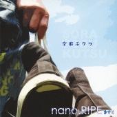 nano.RIPE/空飛ぶクツ [BEE-101]