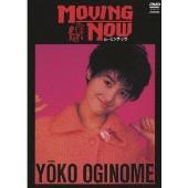 荻野目洋子/MOVING NOW [VIBL-445]