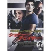 シャドー・チェイサー[DZ-0474][DVD]