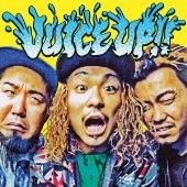 JUICE UP!!<初回限定仕様>