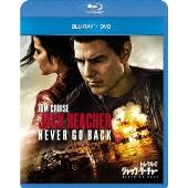 ジャック・リーチャー NEVER GO BACK [Blu-ray Disc+DVD]