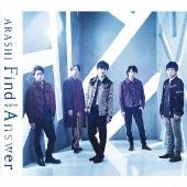 Find The Answer [CD+DVD+歌詞ブックレット]<初回限定盤>