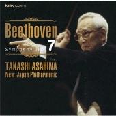 ベートーヴェン 交響曲全集 5 交響曲 第7番 [UHQCD]