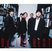 Da-iCE BEST [2CD+Blu-ray Disc]<初回限定盤A>