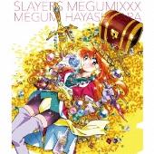 スレイヤーズ MEGUMIXXX