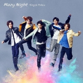 Mazy Night [CD+DVD]<初回限定盤B>