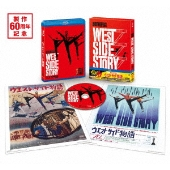 ウエスト・サイド物語 日本語吹替音声追加収録版<初回限定生産版>