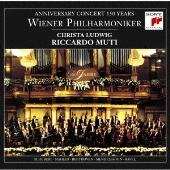 ウィーン・フィル創立150周年記念コンサート<来日記念盤>