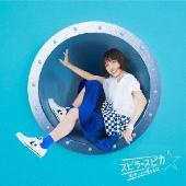 スタートダッシュ [CD+DVD]<初回生産限定盤>