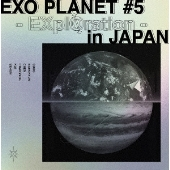 EXO PLANET #5 -EXplOration IN JAPAN-<初回生産限定盤>