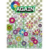 YUZU ALL TIME BEST LIVE AGAIN 2008-2020