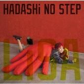HADASHi NO STEP [CD+DVD]<初回生産限定盤>