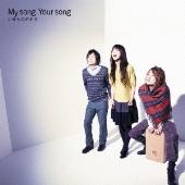 いきものがかり/My song Your song [ESCL-3146]