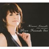 岩崎宏美/Dear Friends BOX [5SHM-CD+DVD] [00CI-1001]