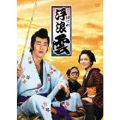 浮浪雲 DVD-BOX