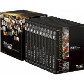 プロフェッショナル 仕事の流儀 第IX期 DVD BOX [NSDX-17568]
