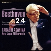 ベートーヴェン 交響曲全集 2 交響曲 第2番・第4番 [UHQCD]