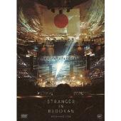 STRANGER IN BUDOKAN [2DVD+ブックレット]<初回限定盤>