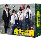 金田一少年の事件簿N(neo) Blu-ray BOX