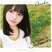 裸足でSummer (Type-A) [CD+DVD]<初回限定仕様>