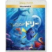 ファインディング・ドリー MovieNEX [2Blu-ray Disc+DVD]