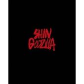 シン・ゴジラ Blu-ray特別版4K Ultra HD Blu-ray同梱[TBR-27002D][Blu-ray/ブルーレイ]