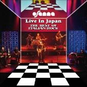 ライヴ・イン・ジャパン ~ザ・ベスト・オブ・イタリアン・ロック