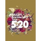 ARASHI Anniversary Tour 5×20 [2Blu-ray Disc+フォトブックレット]<通常盤/初回プレス仕様>