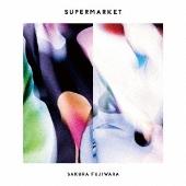 SUPERMARKET [CD+ブックレット]<初回限定盤SUPER type>
