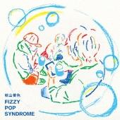 FIZZY POP SYNDROME [CD+DVD]<初回生産限定盤>