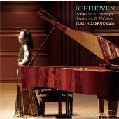 ベートーヴェン:ピアノ・ソナタ第8番&第21番
