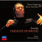 ストラヴィンスキー:バレエ≪春の祭典≫ スクリャービン:交響曲第4番≪法悦の詩≫