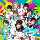 ニューチャレンジャー [CD+DVD]<初回限定盤 A>