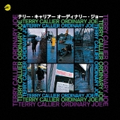 オーディナリー・ジョー/ルック・アット・ミー・ナウ<限定盤/グリーン・ヴァイナル>