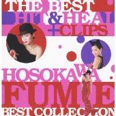 細川ふみえ/THE BEST HIT & HEAL + CLIPS ~HOSOKAWA FUMIE BEST COLLECTION~ [CD+DVD] [PSCR-6242]